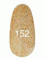 152 Гель-Лак Kodi professional 12мл