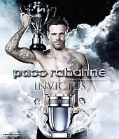 Paco Rabanne Invictus,100 мл копия