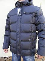 Зимняя мужская куртка с капюшоном, купить мужскую куртку зимнюю