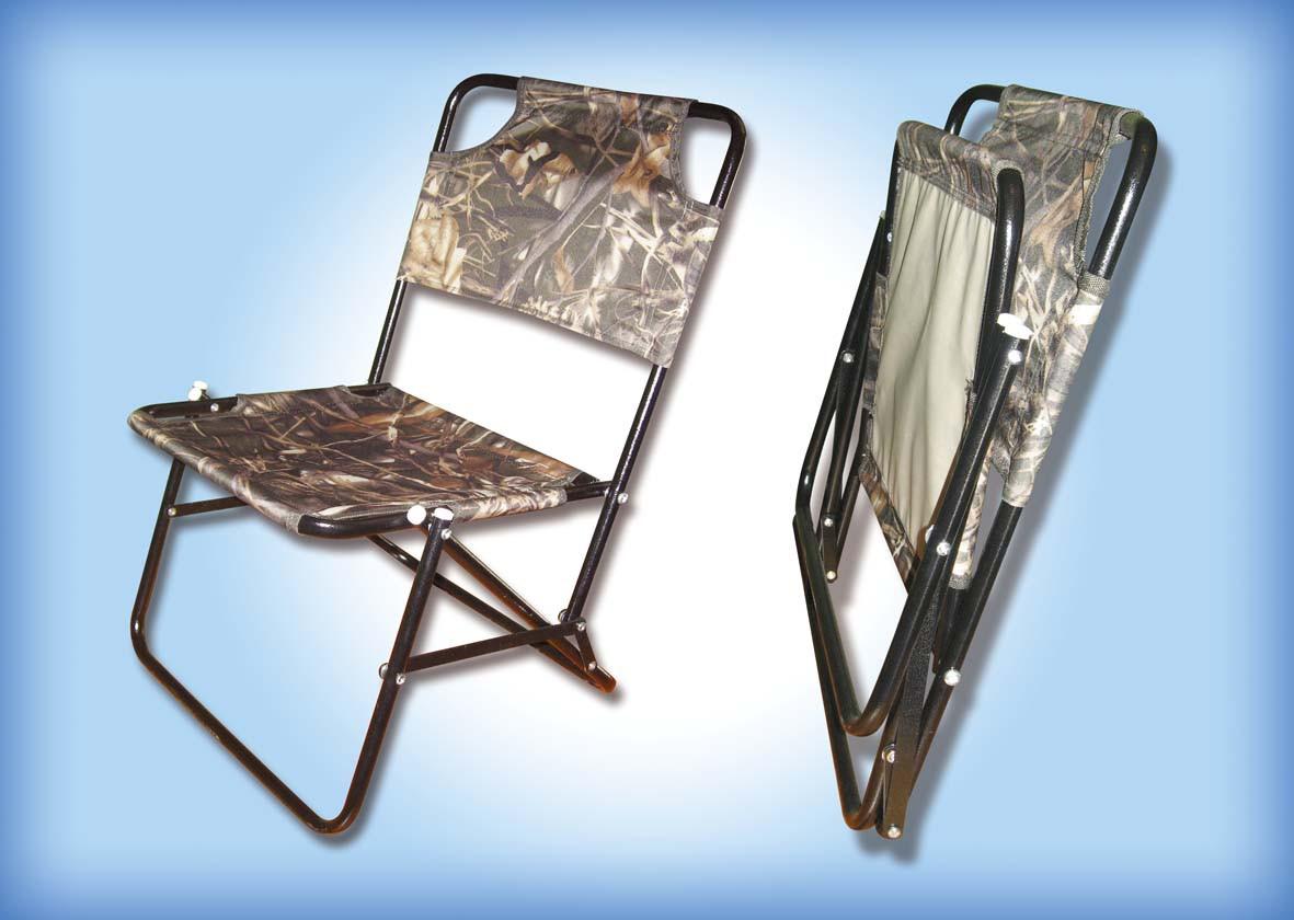 купить алюминиевый стульчик для рыбалки