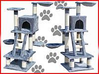 Когтеточка, домик, дряпка для кошек  CAT-TREE C-07, серая