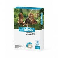 КИЛТЕКС СРЕДНИЙ (48см)противоклещевой ошейник для средних  пород собак