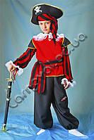 Карнавальный костюм Пирата