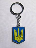 Брелок Герб Украины (Брелки)