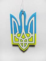 Ароматизатор в авто Тризубец (С украинской символикой)