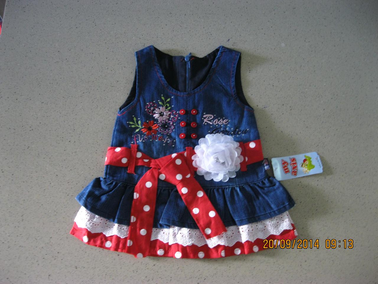 Джинсовые Платья 91