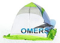 Зимняя Палатка зонт LOTOS 1 (1,7*1,7)