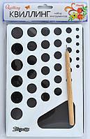 Набор инструментов для квиллинга №1 1 Вересня