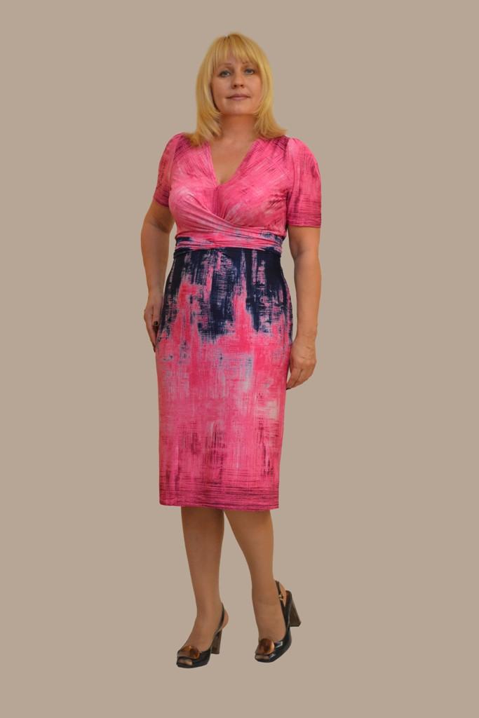 Женская Одежда Купить Онлайн С Доставкой
