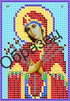Схема для вышивки бисером «Умягчение злых сердец» икона Божией Матери