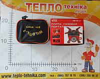 Плита портативная туристическая в футляре - Vita HM166-L7 таганок для приготовления и разогрева пищи