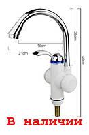Компактный водонагреватель проточный с защитой УЗО кран с водонагреватем мгновенный проточный водонагреватель