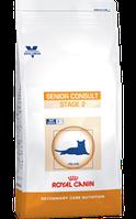 Корм для котов Royal Canin Vet Cat Senior Stage-2 1,5 кг роял канин для пожилых кошек от 10 лет