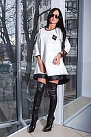 Платье Теплое стёганый колокольчик норма,батал