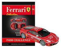 Ferrari Collection №64