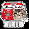 Консервы для котов, паштет Говядина (Perfecto Германия) 100 гр
