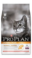 Pro Plan Derma Plus корм для кошек для поддержания здоровой кожи и красивой шерсти 1,5кг