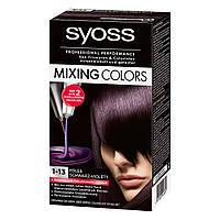 Syoss Professional Performance Mixing Colors - Краска для волос № 1-13