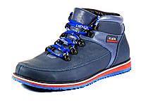 Зимние ботинки синие на меху кожаные шнурок, фото 1