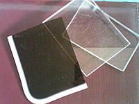 Оргстекло литое прозрачное 20, 22, 24 мм ТОСП