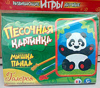 Картинка из песка «Панда». Набор для детского творчества