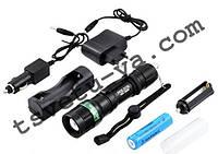 Фонарь Police 12V 8455 30000W S XPE мощный светодиодный, аккумуляторный фонарик, акк. 18650, З/У 220V, 12V