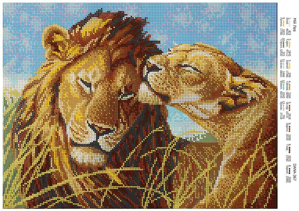 """""""Мой лев"""" схема полной вышивки"""