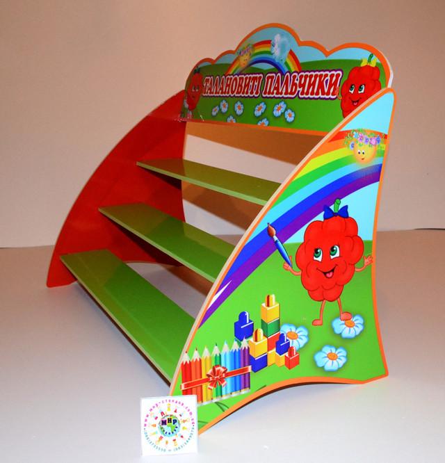 Полки для поделок в детском саду