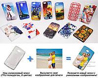 Печать на чехле для LG D380 L80 Dual Sim (Cиликон/TPU)