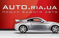 Банерна реклама та оголошення сайті auto.ria.com