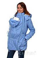 Зимняя куртка для беременных и слингоношения 4в1, небесно-голубая *