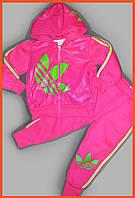 Детские утепленные костюмы для девочек Адидас