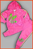 Детские костюмы Адидас для девочек | Спортивные костюмы для детей