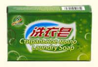 Мыло для стирки одежды