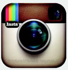 Ищите нас в Instagram