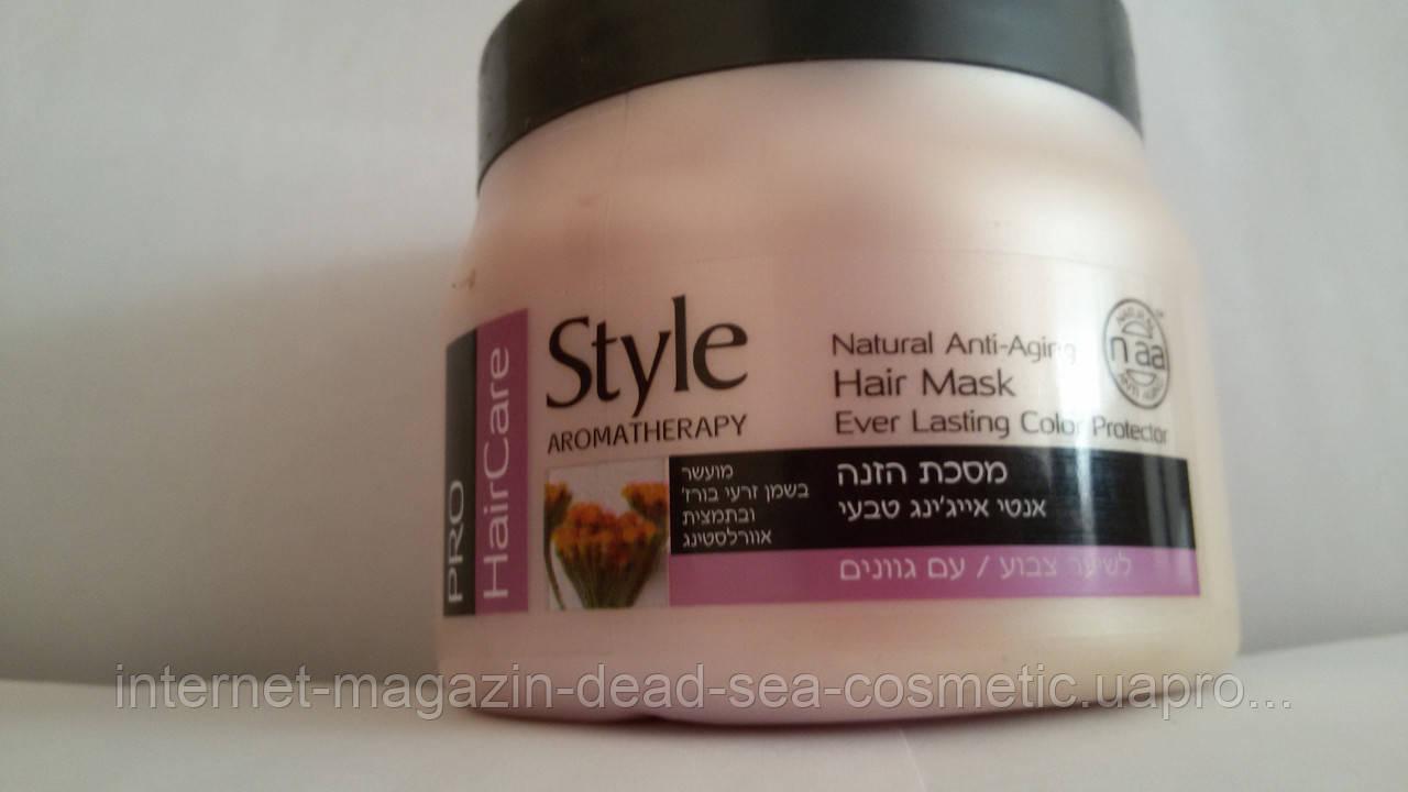 Осветляющих волос маска в домашних условиях восстановить