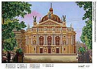"""""""Театр Соломии Крушельницкой."""" Схема для вышивки бисером"""