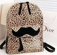 Рюкзак женский с Усами леопардовый.