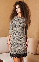 Платье жаккард, фото 1