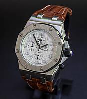 Часы мужские Audemars Piguet Royal Oak Offshore