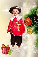 Детский карнавальный костюм Мушкетёр  (2 расцветки)