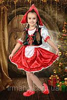 Карнавальный костюм Красная Шапочка 037
