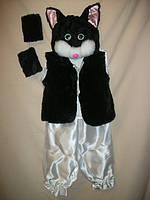 """Карнавальный костюм детский """"Чёрный Кот"""" для детей от 3-х до 7-ми лет"""