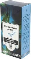 Альгинатная маска увлажняющая Морские водоросли Арго (альгинат натрия, диатомит, ламинария, спирулина)