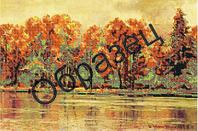 Схема для вышивки бисером «Золотая осень»