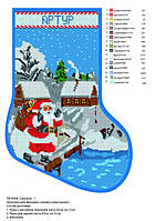 Схема для вышивки бисером Новогодний сапожок.