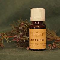 Антивир,  противопростудное, общеукрепляющее, защитное аромасредство, 10 мл
