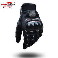 Тактические перчатки для мотоцыкла байк мото