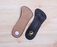 PG022 - Полустелька-супинатор для обуви на высоком каблуке, р. 42/43