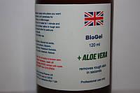 Фруктовая кислота для педикюра 120 мл (био гель).